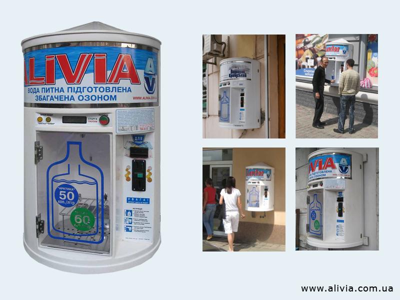 Оборудование для розлива воды в Казахстане